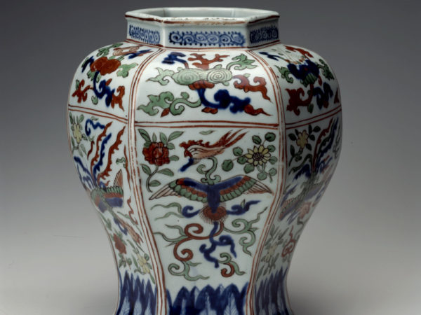 https://education.asianart.org/wp-content/uploads/sites/6/2020/01/B60P2349_vase-600x450.jpg 1x, https://education.asianart.org/wp-content/uploads/sites/6/2020/01/B60P2349_vase.jpg 2x